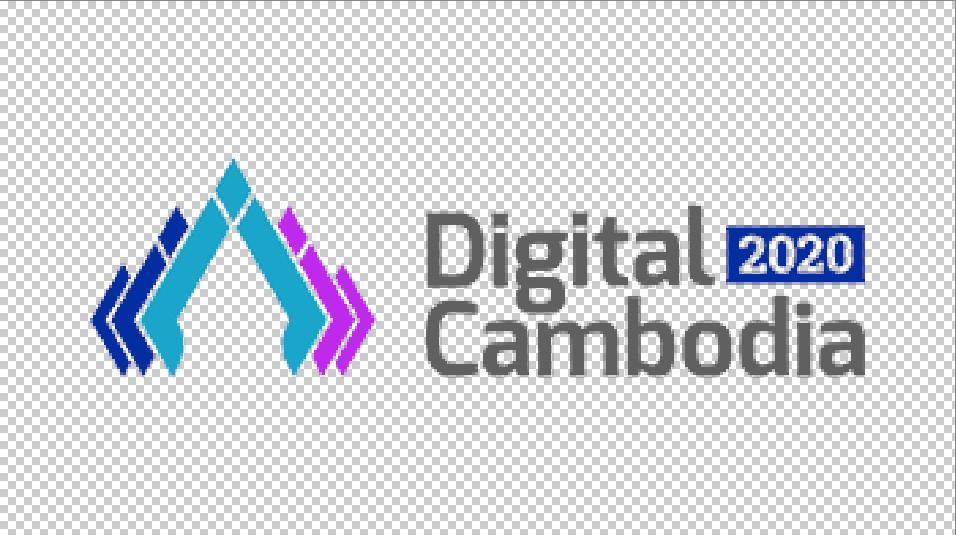 Digital Cambodia 2020 Official Logo